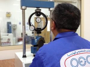 Asphalt materials testing procedure requirement ISO/IEC 17025